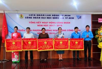 Hội nghị Tổng kết Công đoàn ĐHQG-HCM năm học 2017-2018